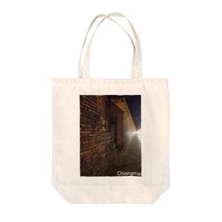 タイの城壁 Tote bags