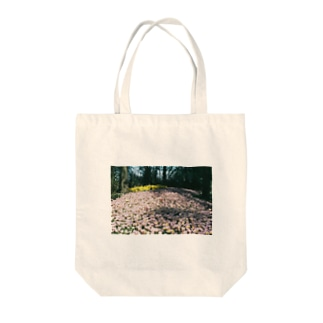 Only  not Lonely Tote bags