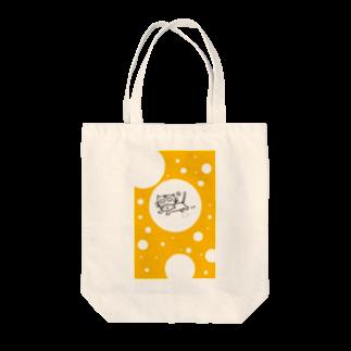 「ましねこ!」公式ストアのましねこ!|お魚 de ゴキゲン☆(バナナイエロー) Tote bags
