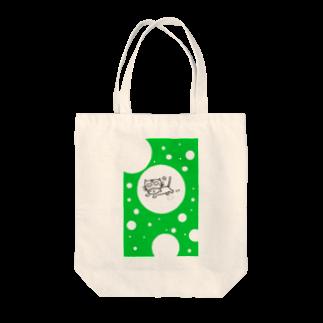 「ましねこ!」公式ストアのましねこ!|お魚 de ゴキゲン☆(リーフグリーン) Tote bags
