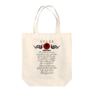 招杜羅 SHOTORA Tote bags