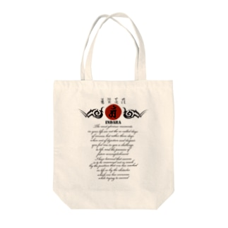 JOKERS FACTORYの因達羅 INDARA Tote bags
