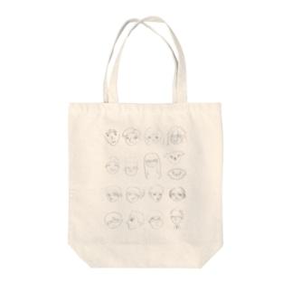 学森舎のひとびと Tote bags