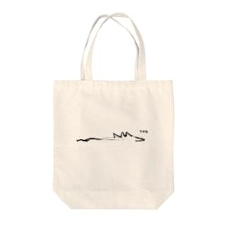 お、さかな Tote bags