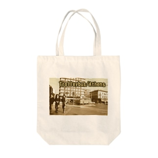 ギリシャ:アテネのトロリーバス Greece:Trolleybus/Athens/Greece Tote bags