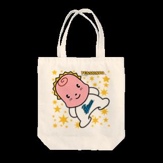 スーパーベイビーショップのSB スーパーベイビー Tote bags