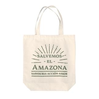 Salvemos el Amazonaトートバッグ(背景あり) Tote bags