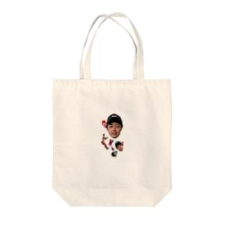 弟が石川桜太のまねをする Tote bags