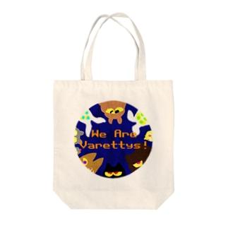 愛之助の絵 Tote bags