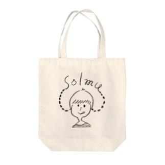 solmuちゃん トートバッグ
