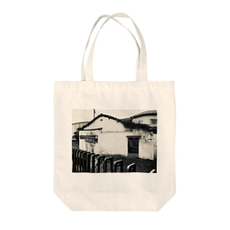 photograph_no.2 Tote bags