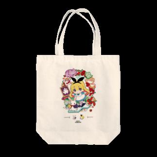 オリジナル雑貨店『ホットドッグ』の『不思議の国のアリス』トートバッグ Tote bags