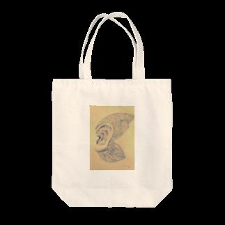 秋のオンライン文化祭運営の幻蝶 Tote bags