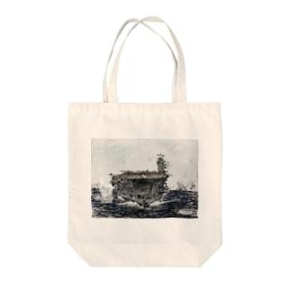 空母赤城 Tote bags