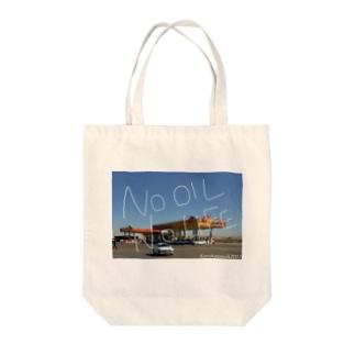 オイルチャージ Tote bags