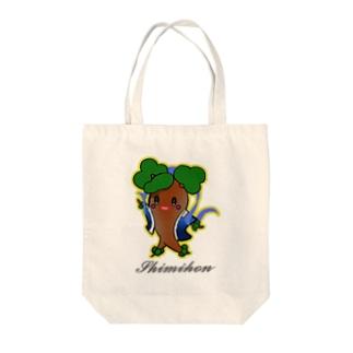シミホン Tote bags