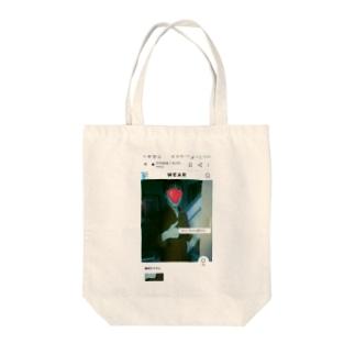 おじいちゃん家のねまき盗んだバッグ Tote bags