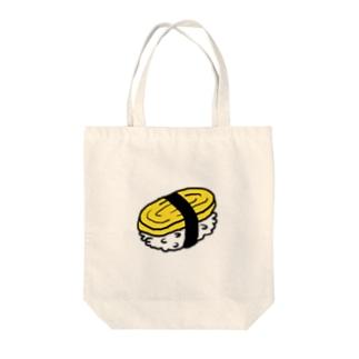たまごのおすし Tote bags