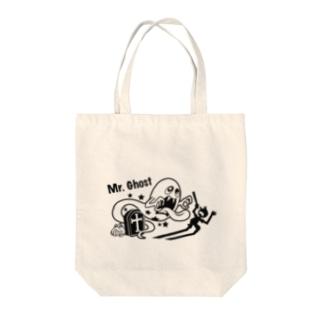 ミスターゴースト(モノクロ) Tote bags