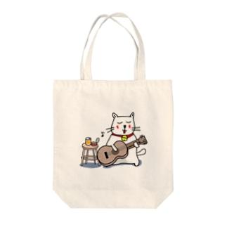 白猫のネコ先輩、ギターぽろろん トートバッグ