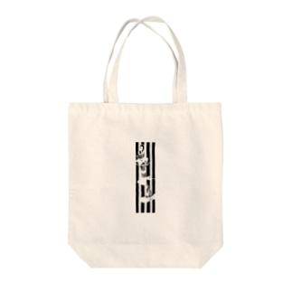雲中供養菩薩 Tote bags