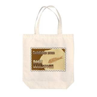 魚の化石:硬骨魚綱ニシン亜目★白地の製品だけご利用ください!! Fish Fossil: Gosiutichys parvus★Recommend for white base products only !!  Tote bags