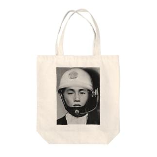 三億円事件 Tote bags