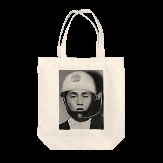 両脚壊死ニキの三億円事件 Tote bags