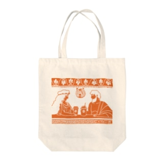The World Famous Coffeehouse on greek pottery (for dark colors) Tote bags