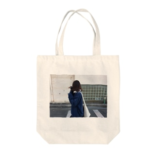 アヒルの学校 Tote bags