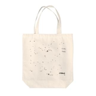 Polaris Tote bags