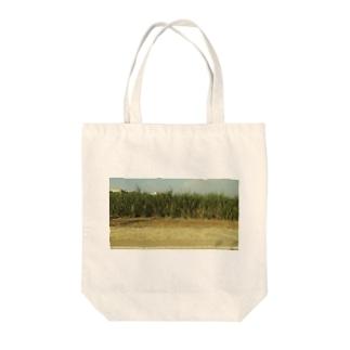 さとうきび畑 Tote bags
