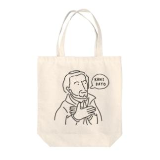ザビエル 手遊び カニだよ イラスト 偉人 歴史 Tote bags
