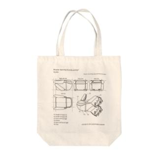 設計図 スペースシップ「Butterfly」 Tote bags