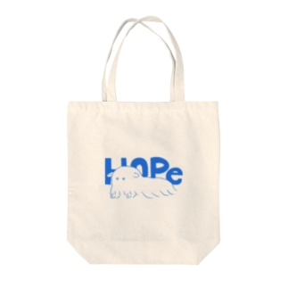 hope モジャ Tote bags
