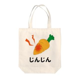にんじんくん Tote bags