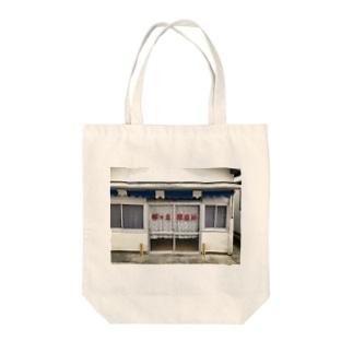 桜ヶ丘理容室 Tote bags