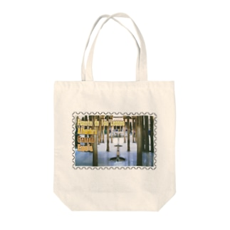 スペイン:アルハンブラ宮殿★白地の製品だけご利用ください!! Spain: Court of the Lions/Alhambra/Granada★Recommend for white base products only !! Tote bags