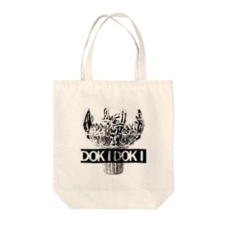 土器DOKI Tote bags