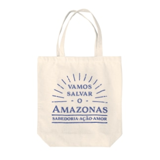 Vamos salvar o Amazonas_トートバッグ(背景なし) Tote bags