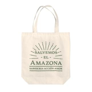 Salvemos el Amazonaトートバッグ(背景なし) Tote bags