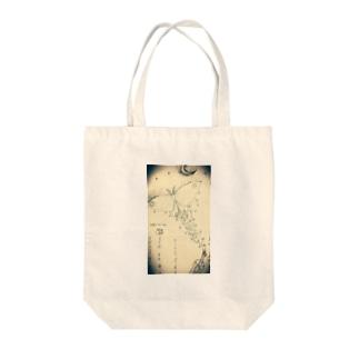 大水青 Tote bags