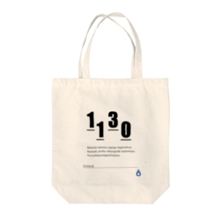 EIGO Tote bags