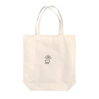 イカハウス Tote bags
