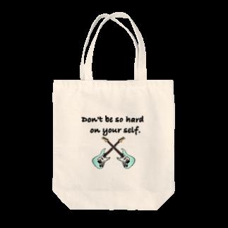 Suzuki Satomi イラストショップの気楽に行こうぜ Tote bags