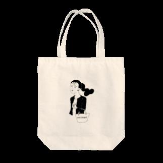 nozomimmの大人女子 Tote bags