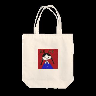 ショップどろだんごのkiai Tote bags