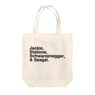 竹下キノの店のハリウッドアクションスター「四天王」セガールver. Tote bags