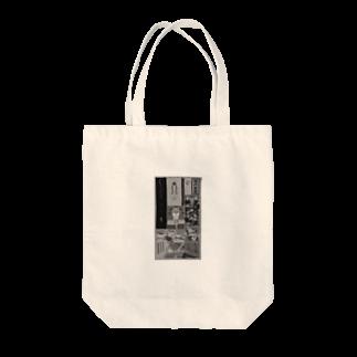 はーくゆ🐧の脳内新聞 #1 Tote bags