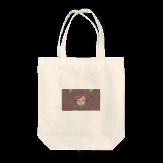 はーくゆ🐧の星の子 #1 Tote bags